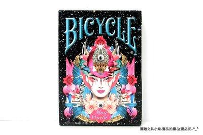 【圓融文具小妹】BICYCLE 桌遊 撲克牌 MAD WORLD PLAYING CARDS 瘋狂世界 #420