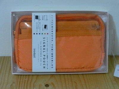 【小蕙館】電玩周邊 ~ 3DS LL/3DS/NDSL/DS/DSi/DSi LL 主機包 / 收納包 (橘色)