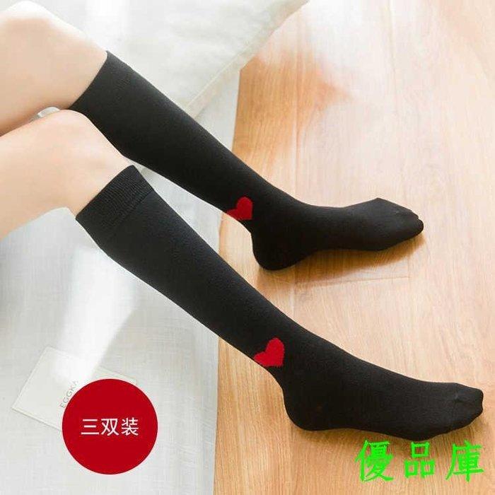 優品庫2019專柜正品牌襪子女高筒襪秋冬日系COS愛心長筒襪不過膝韓國及
