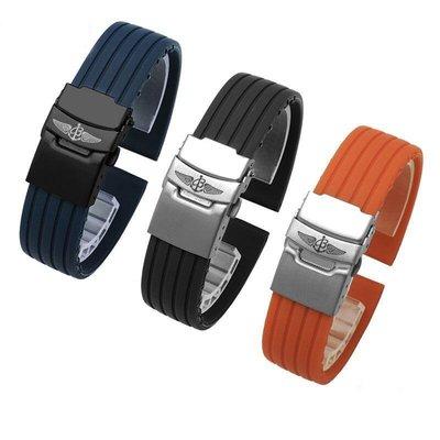 【可開發票】適配百年靈Breitling復仇者橡膠手表帶22mm黑鳥偵察機硅膠表帶23[國際購]