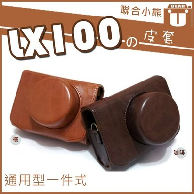 【聯合小熊】panasonic LX100 canon EOS M 定焦鏡 皮套 GF5 GF6 短鏡