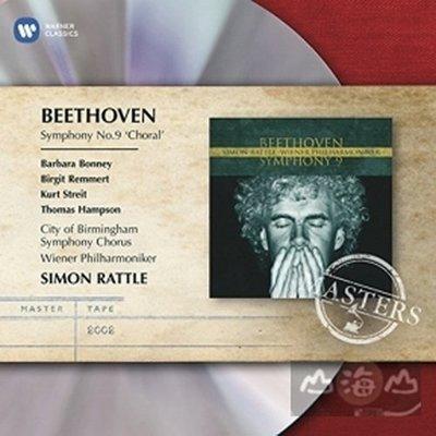 貝多芬:第九號交響曲(EMI大師原典 18)/拉圖   Sir Simon Rattle---5099908517623