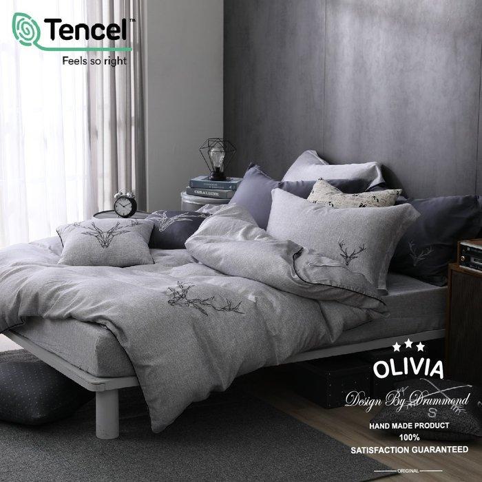 【OLIVIA 】DR1050 Luke 路克 灰  標準雙人床包冬夏兩用被套四件組 230織 天絲™萊賽爾 台灣製