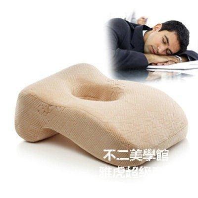 【格倫雅】^ 睡眠易午睡枕 學生午睡枕趴睡枕頭 辦公室午休枕 趴睡枕800[g-l-y69