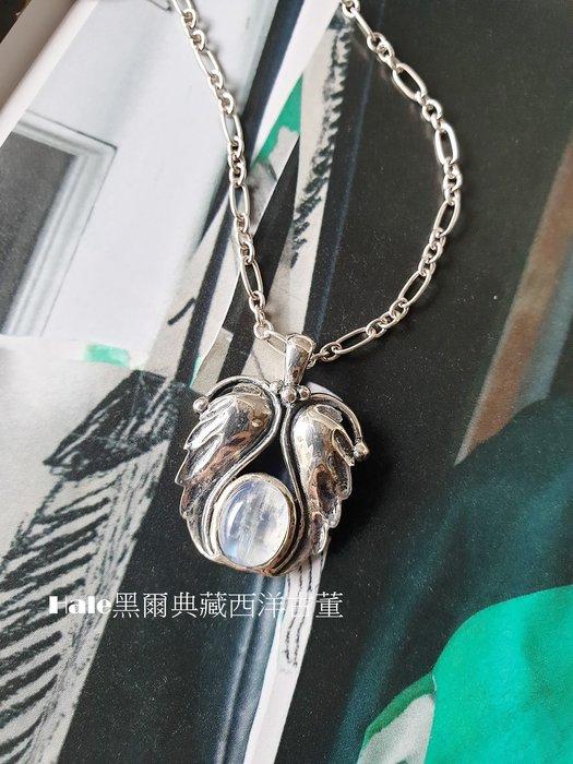 黑爾典藏西洋古董~純925銀 流線雙翼頂級月光石純銀墜~舞台走秀英國收藏跳蚤市場古董