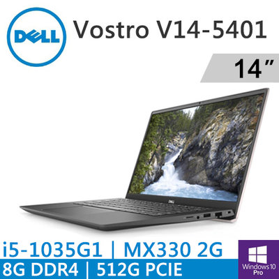 """DELL Vostro V14-5401-R1628PTW 14""""灰玫瑰(i5-1035G1/8G/512G PCIE/"""