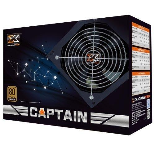 小白的生活工場*XIGMATEK Captain 400W 銅牌 80PLUS
