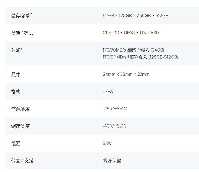 金士頓 Kingston SDG3 SDXC 256GB 記憶卡 讀取 170MB/s 4K 256G 適用 單眼 相機