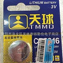《F1單車》全新特價4元原裝天球牌高能量鈕扣鋰電池CR2032 水銀 計算機 碼表