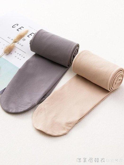 肉色絲襪女春秋款膚色連褲襪薄款光腿中厚秋季神器秋冬款打底襪褲