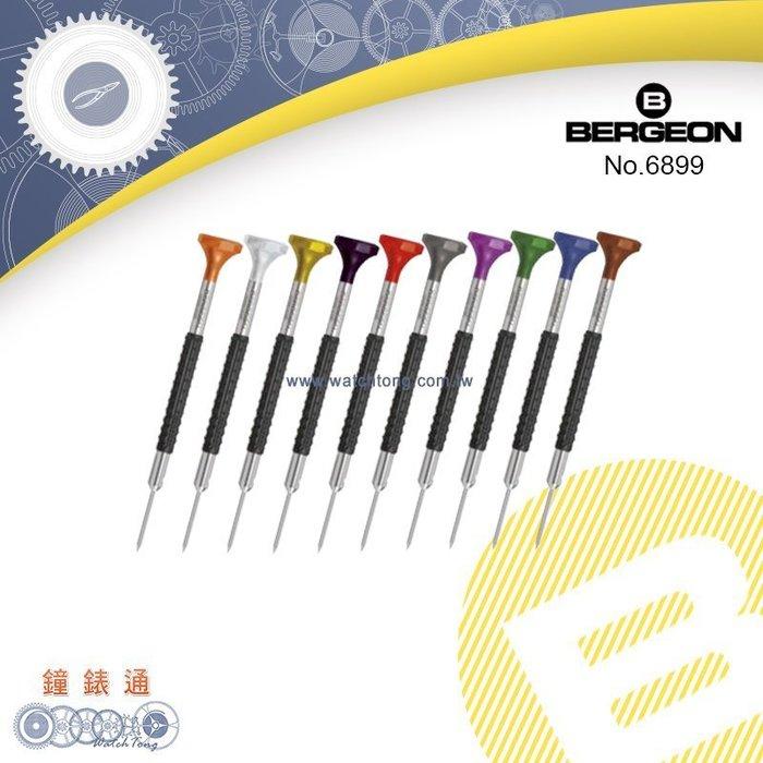 【鐘錶通】B6899《瑞士BERGEON》膠柄不銹鋼螺絲起子(單售) 0.5~3.0mm 等十種尺寸可選├螺絲工具┤