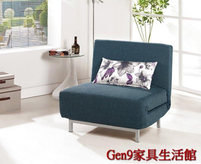 Gen9 家具生活館..尼古沙發床(特價中)-CM#220-1..台北地區免運費!!