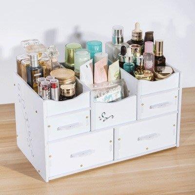 桌面化妝品收納盒簡約置物架梳妝台YSY