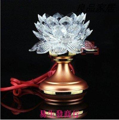 【易生發商行】一品善緣 佛堂供燈 仿古LED水晶蓮花燈--七色變化非常莊嚴漂亮F5945