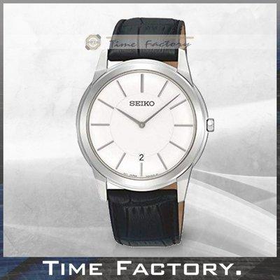 【時間工廠】全新原廠正品 SEIKO 清倉特賣 水晶玻璃超薄日期顯示白面黑皮帶男錶 SKP373P1