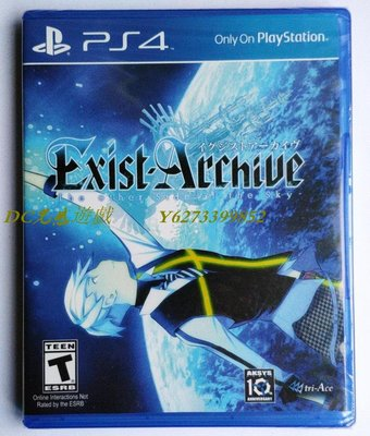 DC光感遊戲 PS4 生存檔案空之彼方 Exist Archive The Other Side of The Sky