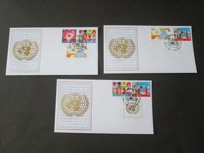【雲品】聯合國(紐約)United Nations (NY) 2010 Sc 1006-7,615,917 FDC 庫號#81007