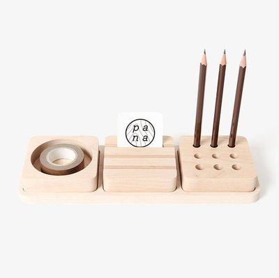 pana objects Tofu Mini : Stationary set 豆腐積木S - 文具收納盤