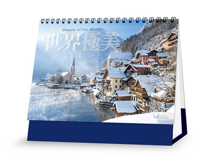 2021三角桌曆-JL811世界極美《天堂鳥月曆》