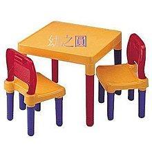 幼之圓1館**台灣製造兒童傢俱- 寫字桌/ 遊戲桌 /一桌二椅 **小朋友的最愛