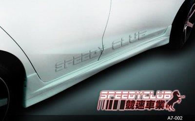 競速 TOYOTA NEW VIOS 14''年~15年 運動款 全車四件組烤漆組裝完工