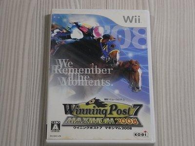 【小蕙館】<Wii>Winning Post7 MAXIMUM 賽馬大亨7 極限版2008 (純日版)