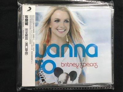 布蘭妮Britney 2011台灣版 I wanna go(全新)單曲