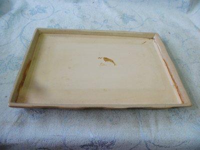 紫色小館38--------早期陶盤