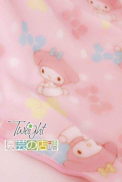 嘉芸的店 my melody日本美樂蒂毛毯 淡淡的粉色 珊瑚絨空調毯 飛機毯 日本保暖毯190*200CM