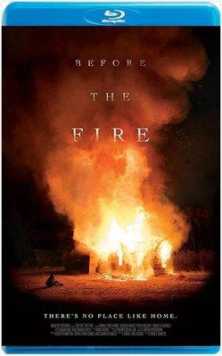 【藍光影片】烈火之前 / BEFORE THE FIRE (2020)