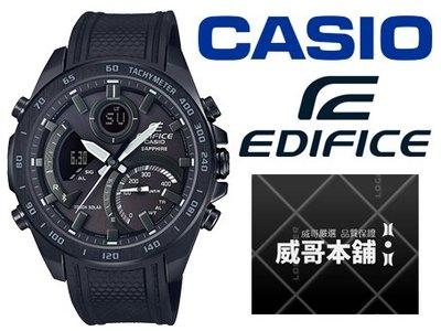 【威哥本舖】Casio台灣原廠公司貨 EDIFICE ECB-900PB-1A 太陽能藍芽連線錶 ECB-900PB