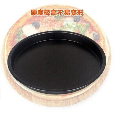 DIY做必勝客披薩蛋糕模具不粘新深披薩盤510寸烤新盤烘焙工具比薩盤(規格不同 價格不同 下標前請聯繫客服報價)