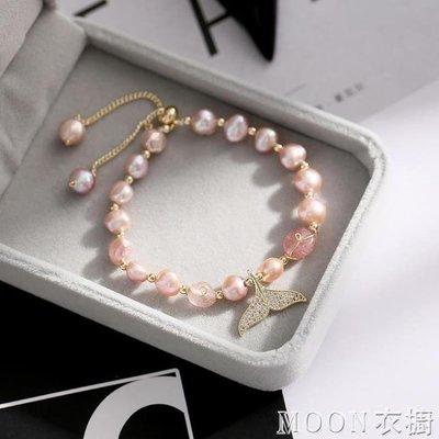 天然珍珠手錬女氣質韓國魚尾手串小眾設計簡約粉色水晶人魚姬手飾