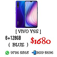 🔥🔥全新 VIVO Y5S🔥🔥 (6+128GB) [ BLUE ]♦$1680♦