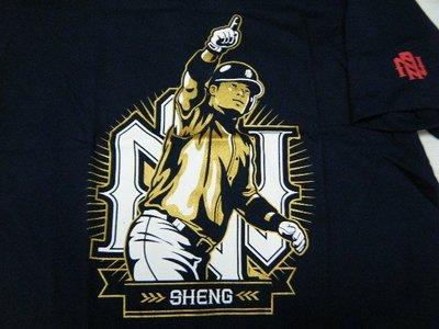 新莊新太陽 中華職棒 CPBL SHENG 大師兄 林智勝 紀念 應援 T恤 深藍色 特700