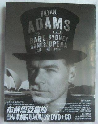 ◎2013全新DVD+CD未拆!布萊恩亞當斯-Bryan Adams-雪梨歌劇院現場演唱會-