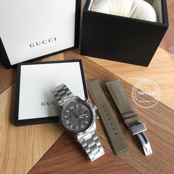 全新正品 GUCCI YA126238 G-Timeless Mens 44mm GUCCI 綠紅綠 白鋼錶帶款