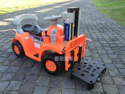 【鉅珀】兒童電動推高機 可兒童騎乘 堆高機 可升降推高機   電動童車 電動工程車  兒童電動車