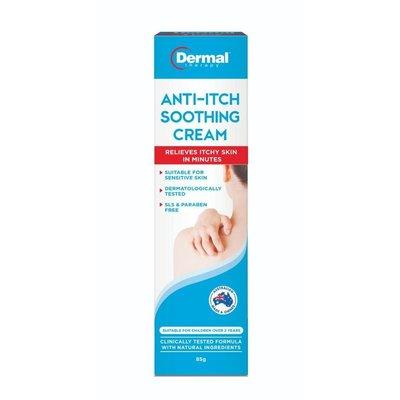 Dermal Therapy 急救止痕護膚霜 85克