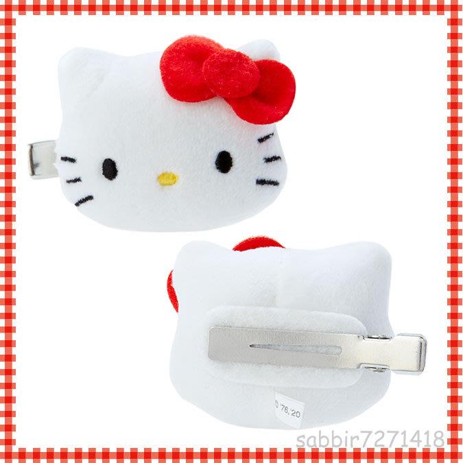 JP購✿絨毛造型髮夾 kitty 凱蒂貓 FD93 洗臉 化妝 髮夾 瀏海夾 側邊夾 髮飾 4550337976494