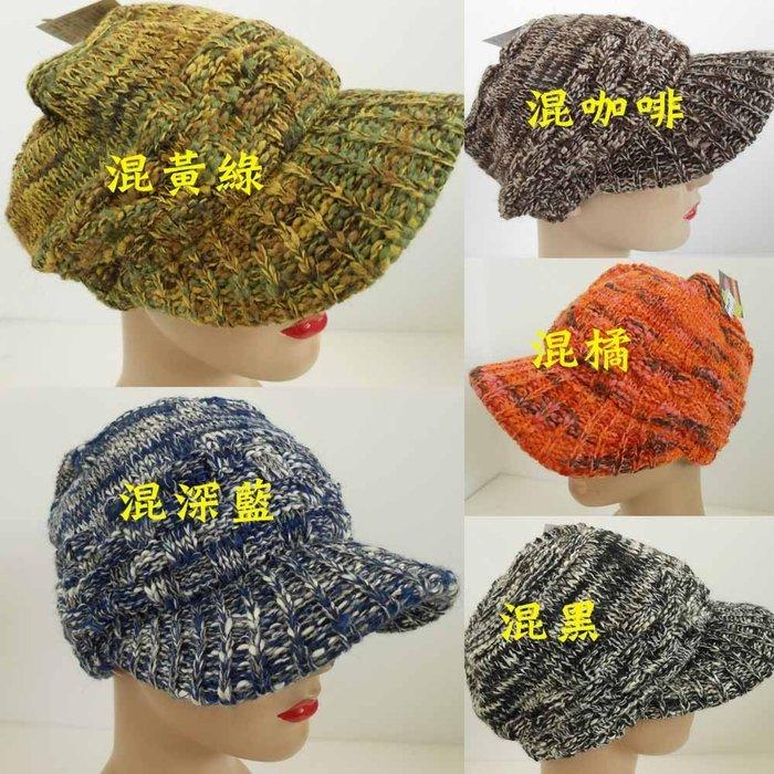 //阿寄帽舖// #4459 平頂 混色  雙層毛線貝蕾帽 .小偷帽 畫家帽 阿哥哥帽!!