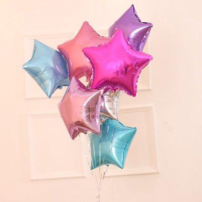 港灣之星-10寸五角星鋁膜氣球 星星鋁箔氣球 生日party 婚房裝飾鋁箔氣球 嘉義市