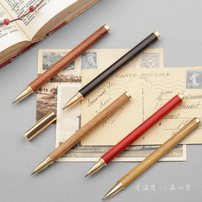紅木質簽字筆金屬黃銅中性筆高檔商務男士女士寶珠筆定制刻字禮品
