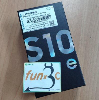 ※瘋3C※《原封代購-6G+128G》香港版-三星 S10e S 10 e 黑色 4G雙卡=經濟型=