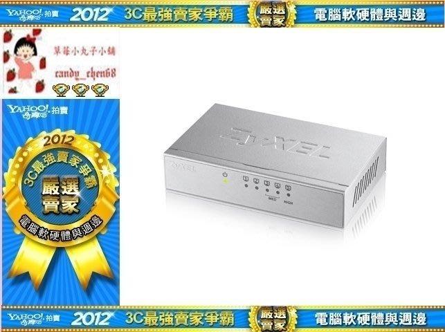 【35年連鎖老店】ZyXEL合勤5埠無網管型交換器 GS-105B v3有發票/可全家/3年保固