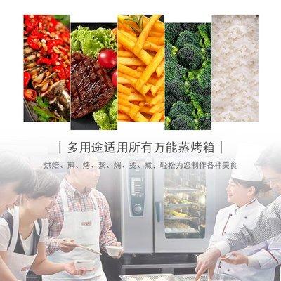 萬能蒸烤箱烤盤UNOX不沾沖孔盤Rational樂信法格佳斯特不銹鋼烤盤烘焙模具