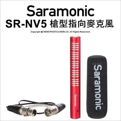【薪創台中】Saramonic 楓笛 SR-NV5 槍型指向麥克風 心型指向式XLR 相機 收音 公司貨