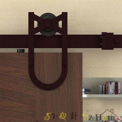 緩衝加長款2.5米 穀倉門 LOFT 工業風拉門五金  Barn Door 單輪馬蹄款 BD-HC-006-2.5米