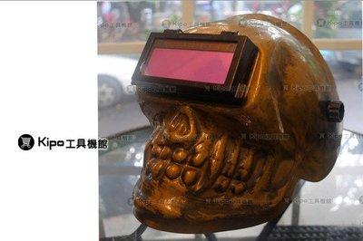 新款/電焊面罩/-自動變光電焊面罩/焊接面罩/自動電焊護目鏡VFA014001A