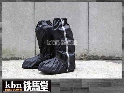 ☆KBN☆鐵馬堂 重車騎士專用雨鞋套-加厚止滑鞋底/反光條設計(40~47)附收納包/現貨